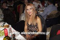 alexandriamou_PONTIOI_ALEXANDREIAS_PROTOXRONIA170132