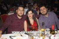alexandriamou_PONTIOI_ALEXANDREIAS_PROTOXRONIA170133