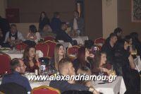 alexandriamou_PONTIOI_ALEXANDREIAS_PROTOXRONIA170135