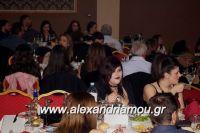 alexandriamou_PONTIOI_ALEXANDREIAS_PROTOXRONIA170136