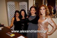 alexandriamou_PONTIOI_ALEXANDREIAS_PROTOXRONIA170137