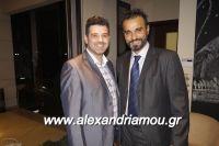 alexandriamou_PONTIOI_ALEXANDREIAS_PROTOXRONIA170140