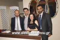 alexandriamou_PONTIOI_ALEXANDREIAS_PROTOXRONIA170143