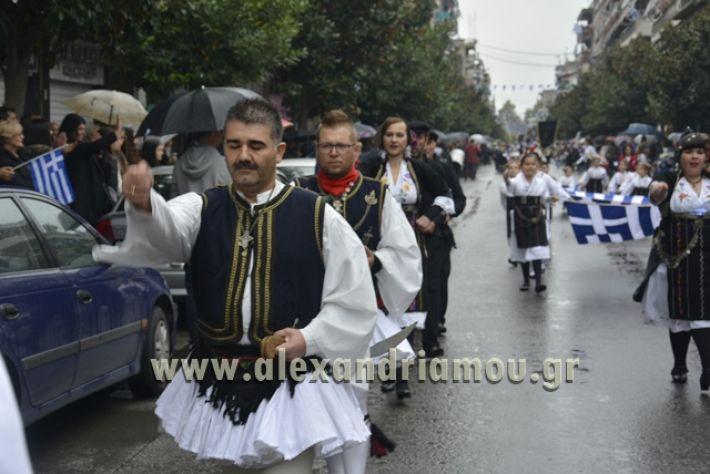alexandriamou.gr_SULOGHPARELAS11009