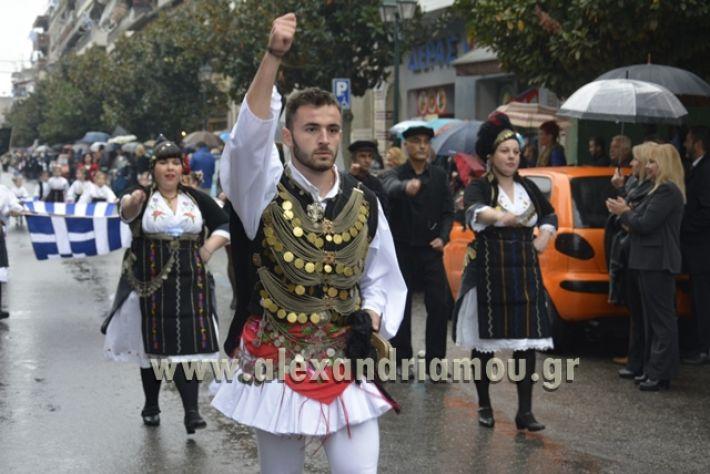 alexandriamou.gr_SULOGHPARELAS11010