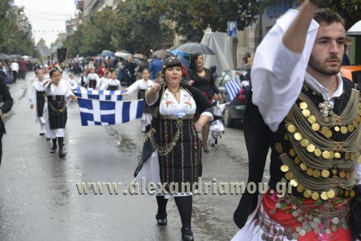 alexandriamou.gr_SULOGHPARELAS11011