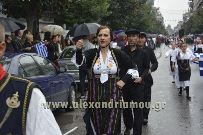 alexandriamou.gr_SULOGHPARELAS11012