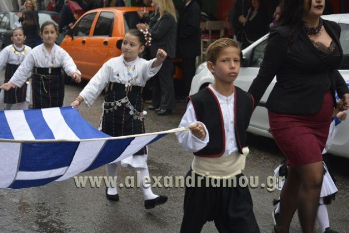 alexandriamou.gr_SULOGHPARELAS11020