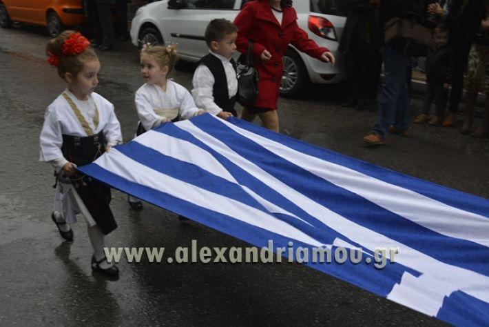 alexandriamou.gr_SULOGHPARELAS11032