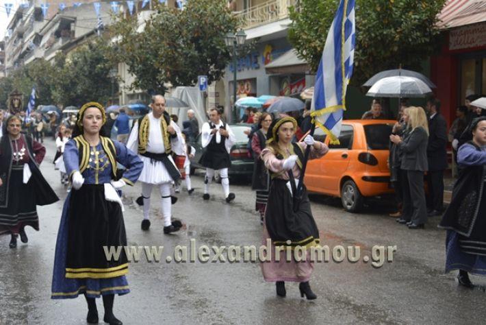alexandriamou.gr_SULOGHPARELAS11039