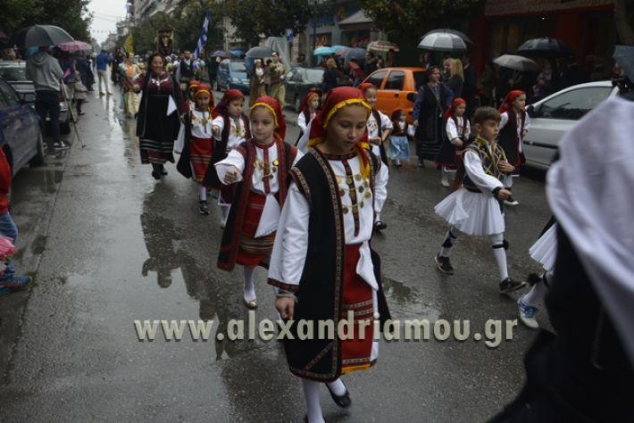 alexandriamou.gr_SULOGHPARELAS11047