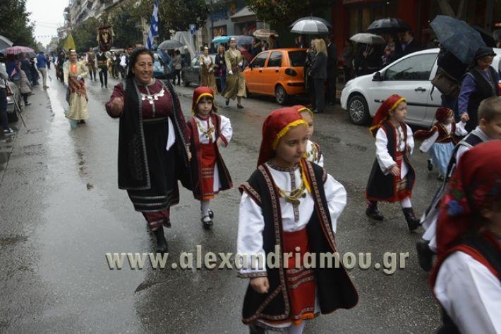 alexandriamou.gr_SULOGHPARELAS11052