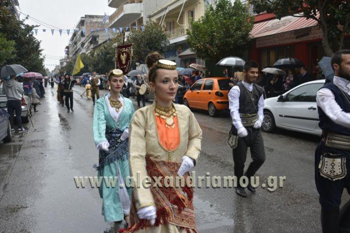 alexandriamou.gr_SULOGHPARELAS11056