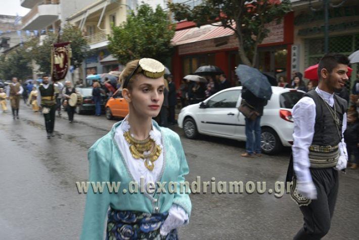 alexandriamou.gr_SULOGHPARELAS11057