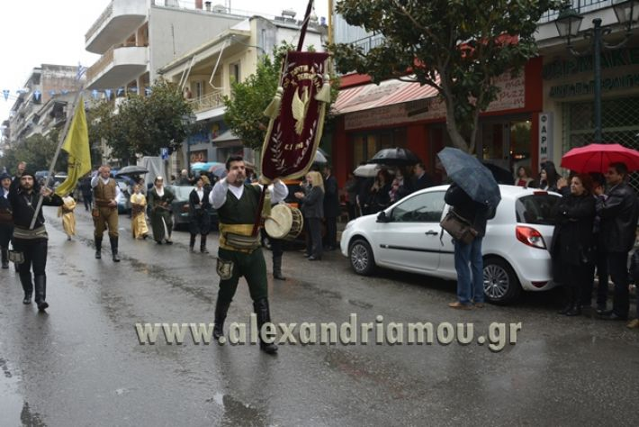 alexandriamou.gr_SULOGHPARELAS11059