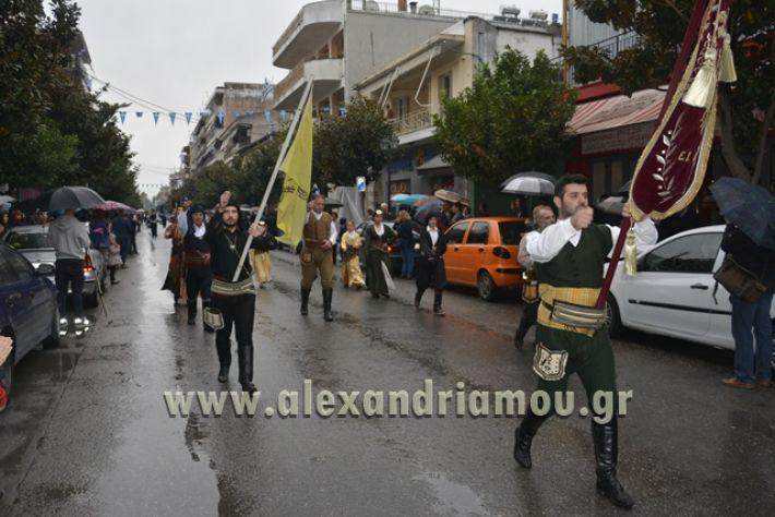 alexandriamou.gr_SULOGHPARELAS11060