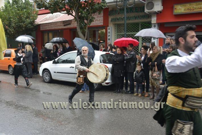 alexandriamou.gr_SULOGHPARELAS11061