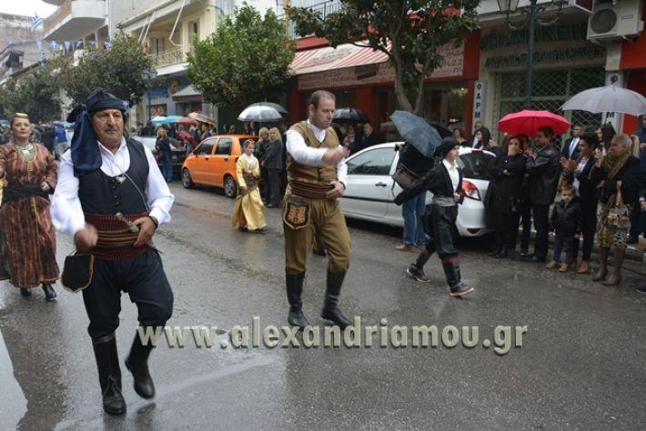 alexandriamou.gr_SULOGHPARELAS11062