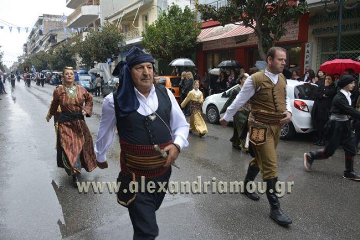 alexandriamou.gr_SULOGHPARELAS11063