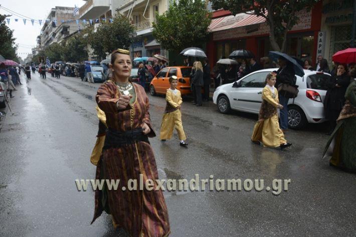 alexandriamou.gr_SULOGHPARELAS11064