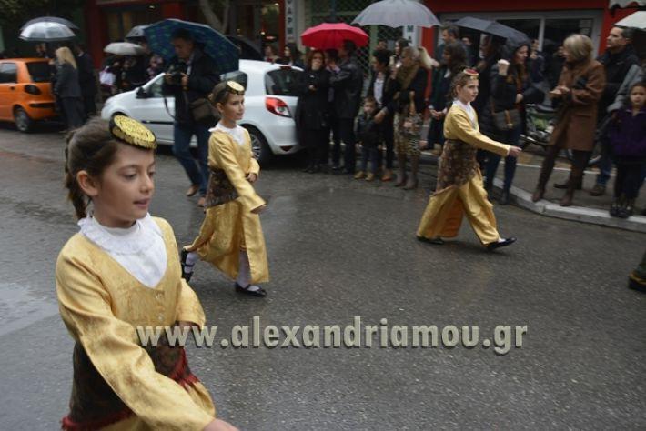 alexandriamou.gr_SULOGHPARELAS11065