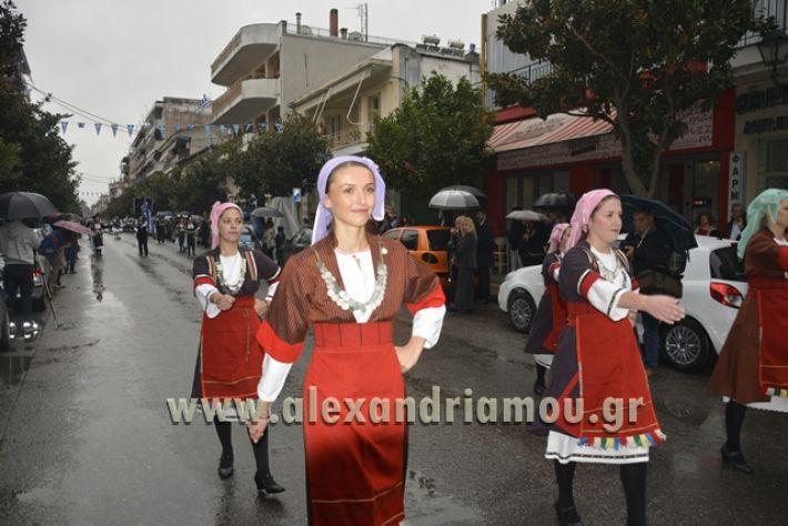 alexandriamou.gr_SULOGHPARELAS11069