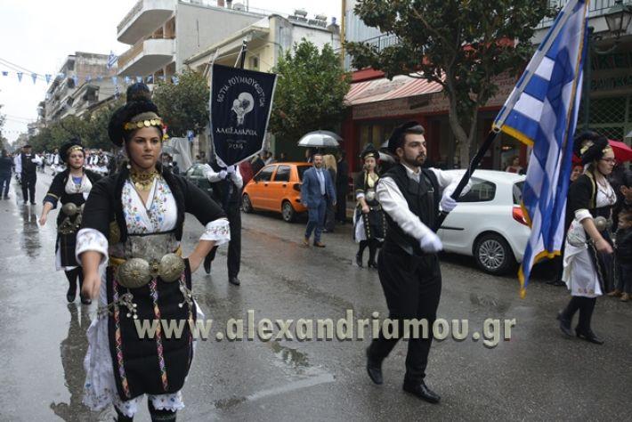 alexandriamou.gr_SULOGHPARELAS11071