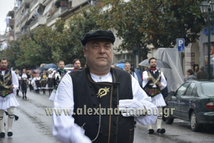 alexandriamou.gr_SULOGHPARELAS11072