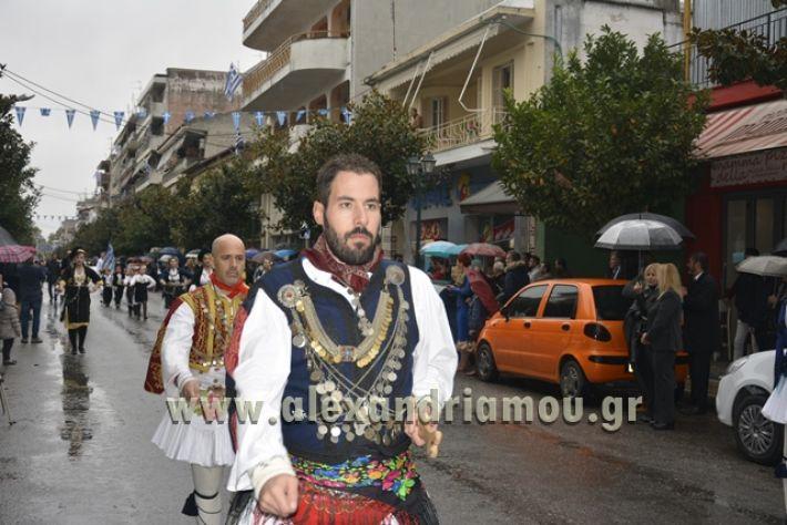 alexandriamou.gr_SULOGHPARELAS11074