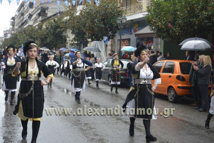 alexandriamou.gr_SULOGHPARELAS11075