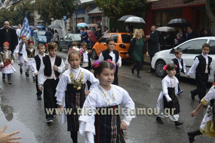 alexandriamou.gr_SULOGHPARELAS11080
