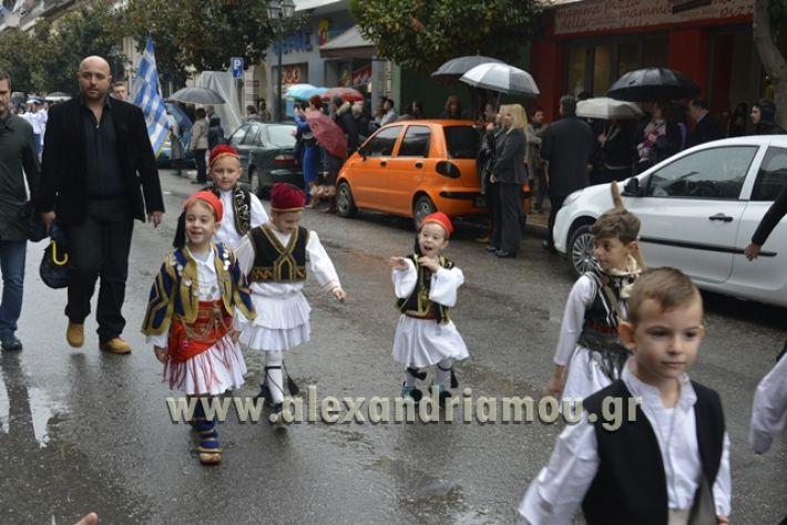 alexandriamou.gr_SULOGHPARELAS11082