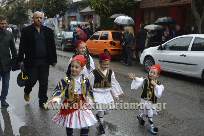 alexandriamou.gr_SULOGHPARELAS11083