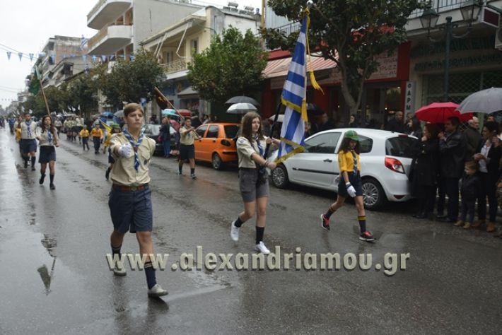 alexandriamou.gr_SULOGHPARELAS11096