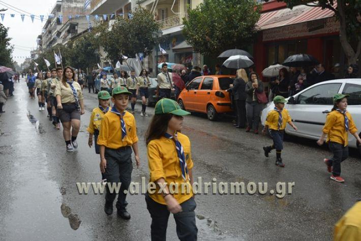 alexandriamou.gr_SULOGHPARELAS11100