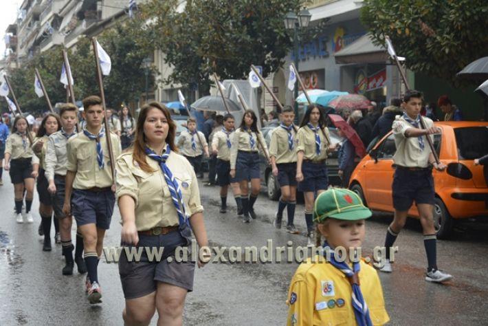 alexandriamou.gr_SULOGHPARELAS11101