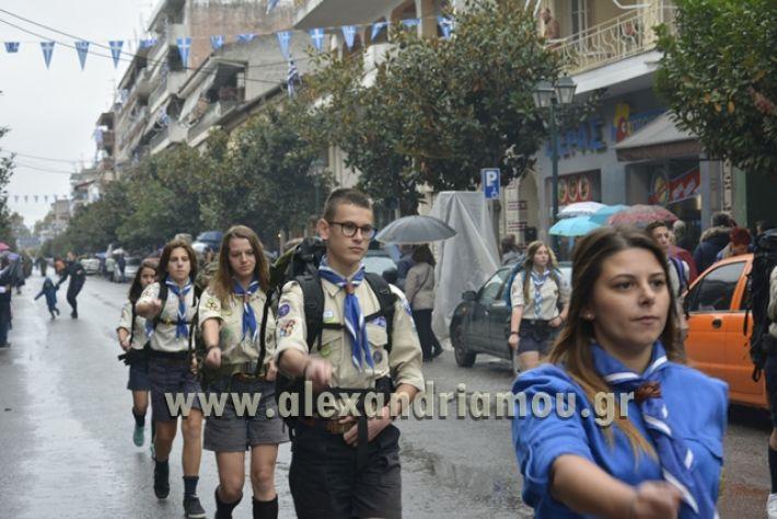 alexandriamou.gr_SULOGHPARELAS11106