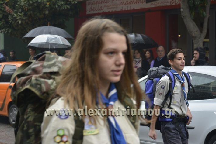 alexandriamou.gr_SULOGHPARELAS11108