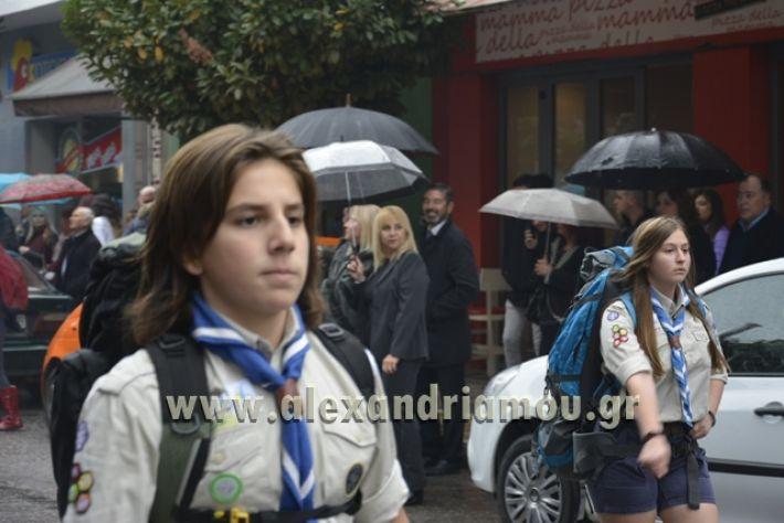 alexandriamou.gr_SULOGHPARELAS11109