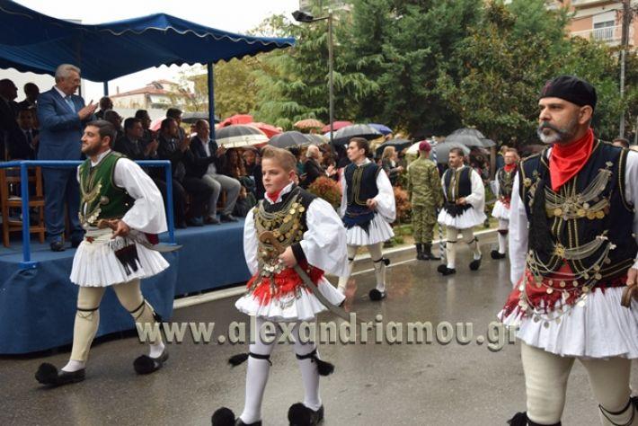 alexandriamou.gr_parelasi1248
