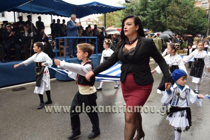 alexandriamou.gr_parelasi1257