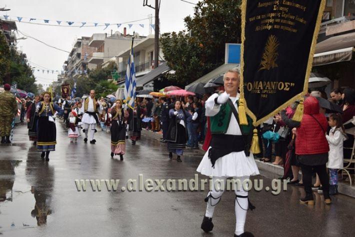 alexandriamou.gr_parelasi1269