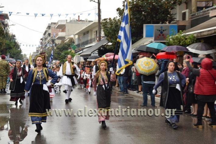 alexandriamou.gr_parelasi1271