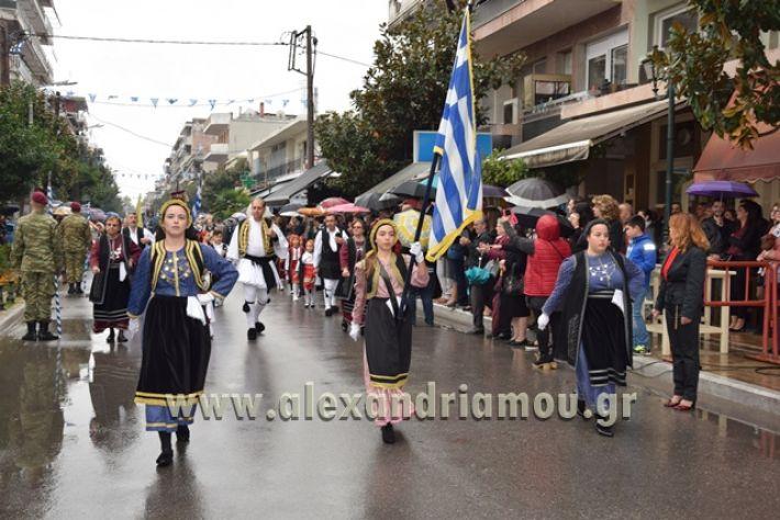 alexandriamou.gr_parelasi1273