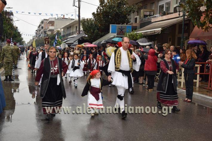 alexandriamou.gr_parelasi1275