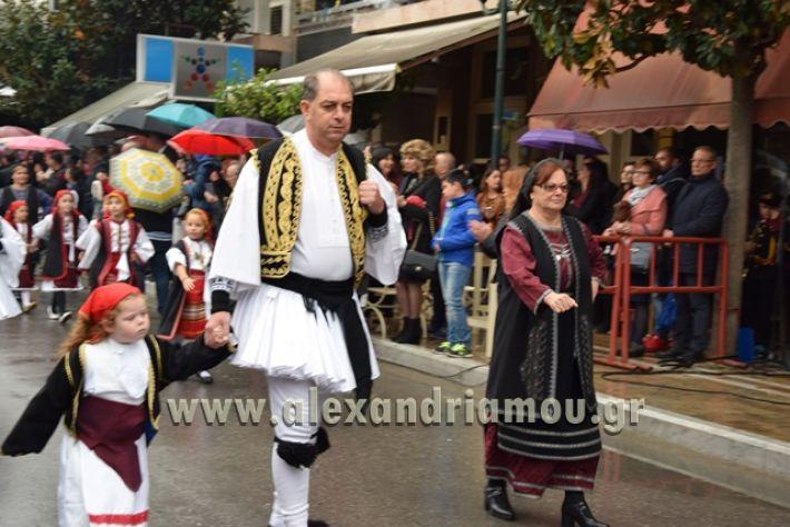 alexandriamou.gr_parelasi1276