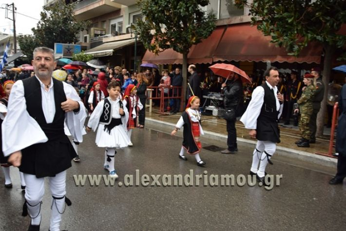 alexandriamou.gr_parelasi1279