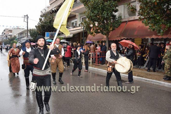 alexandriamou.gr_parelasi1290