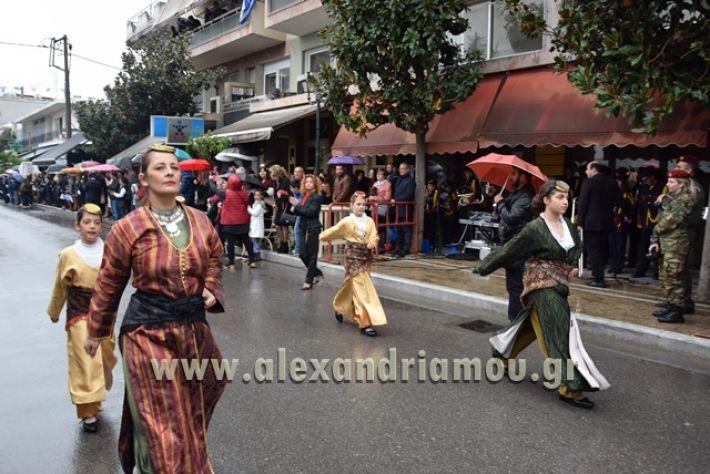 alexandriamou.gr_parelasi1292