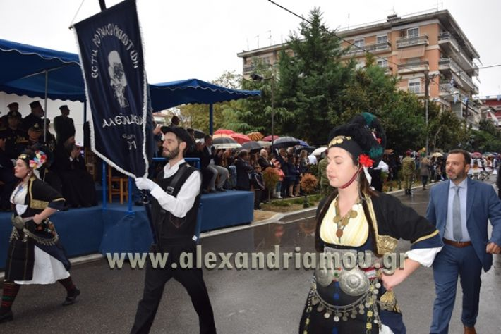 alexandriamou.gr_parelasi1299